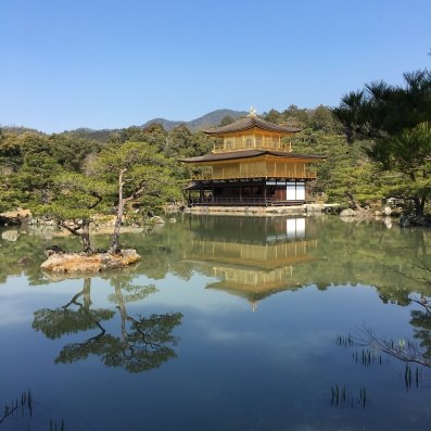 The Golden Temple, Kyoto.
