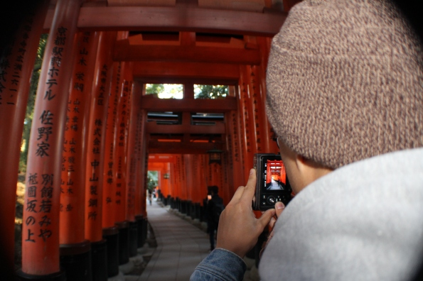 Fushimi Inari Shrine.