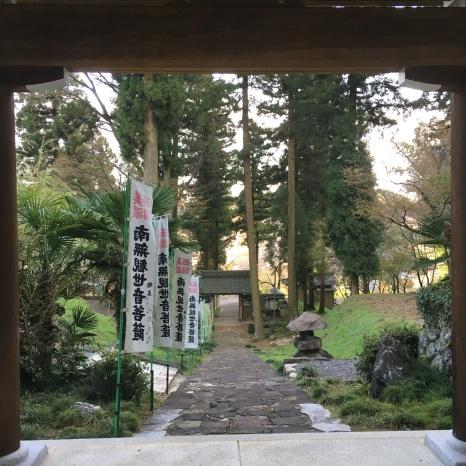 Hills in Nagoya.